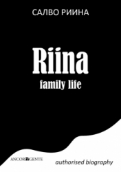 Riina_family_lif_58540cd1e2a35